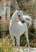 EQUUS Arabian Einzelausgaben 2011