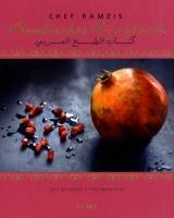 Arabisches Kochbuch